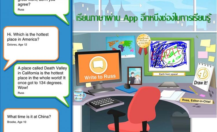 english app